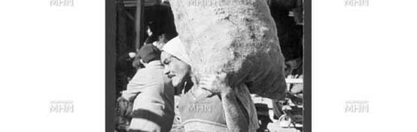 El Saco Como Medida en Chile